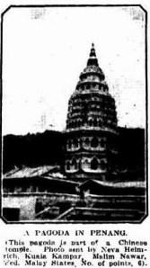 Pagoda in Penang during holiday